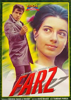 FARZ(EROS版)の写真