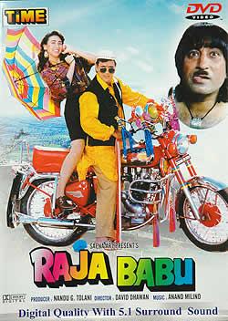 Raja Babuの写真