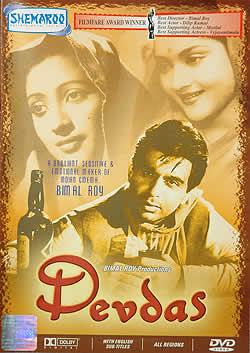 Devdas-1955年度版(DVD-279)