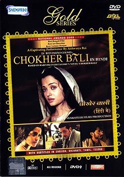 Chokher Bali(DVD-292)