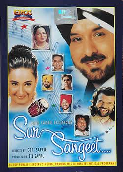 Sur Sangeet[元レンタル品]の写真