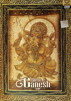 Shree Ganesh - サンスクリット(DVD-329)