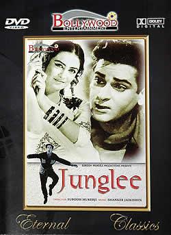 Junglee [ワケあり]の写真