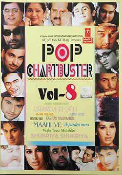 POP CHARTBUSTER Vol.8[DVD]の写真