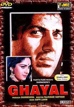 Ghayalの写真