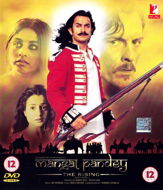 Mangal Pandey - The rising【ティラキタ日本語字幕】の写真