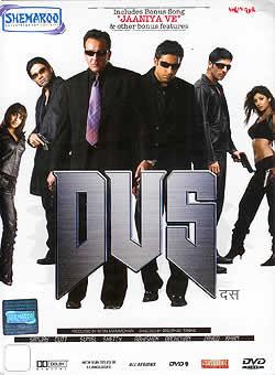 DUS[DVD]の写真