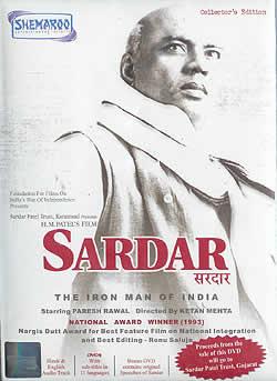 SARDAR(DVD-388)