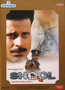 Shool(DVD-39)