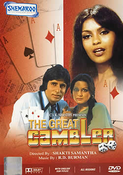 The Great Gambler(DVD-408)