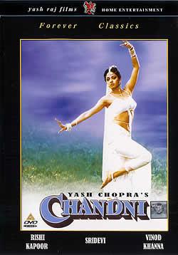 Chandni【ティラキタ日本語字幕】(DVD-437)