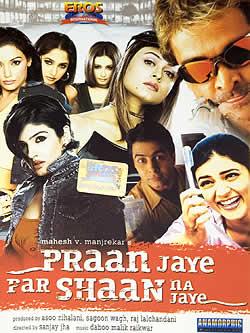 Praan Jaye Par Shaan Na Jayeの写真