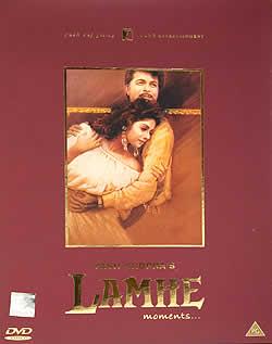 LAMHE【ティラキタ日本語字幕】[DVD2枚組](DVD-445)