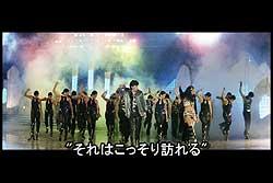 Dil To Pagal Hai【ティラキタ日本語字幕】[DVD]の写真2 -