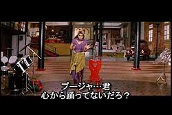 Dil To Pagal Hai【ティラキタ日本語字幕】[DVD]の写真3 -