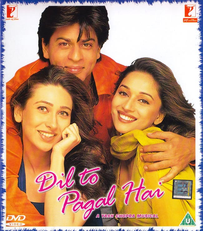 Dil To Pagal Hai【ティラキタ日本語字幕】[DVD]の写真