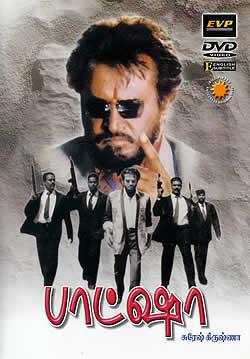 Baasha Movie