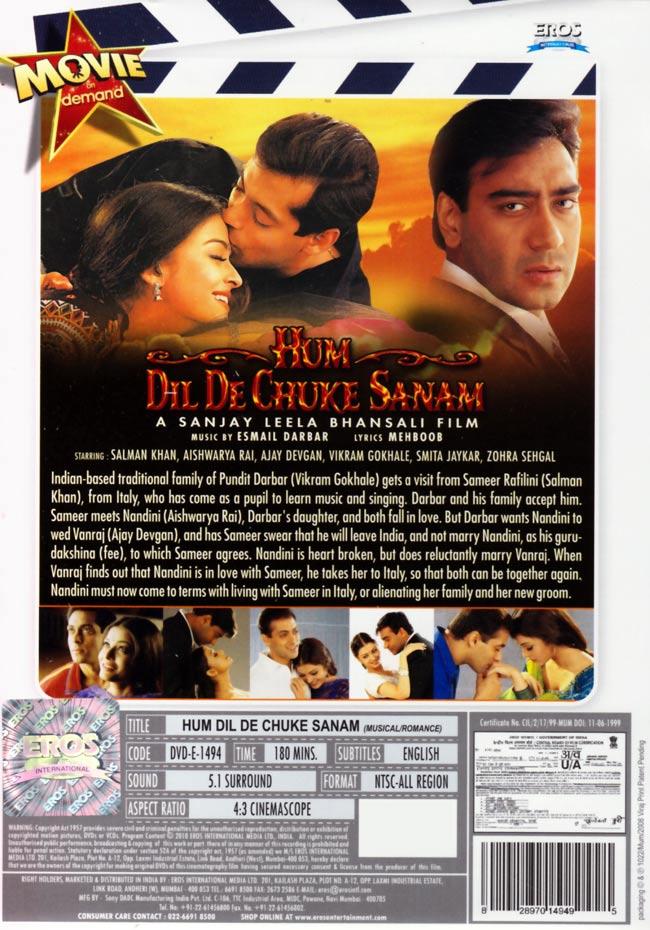 Hum Dil De Chuke Sanam/邦題:ミモラ 2 -