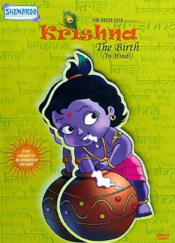 Krishna The Birth(DVD-492)