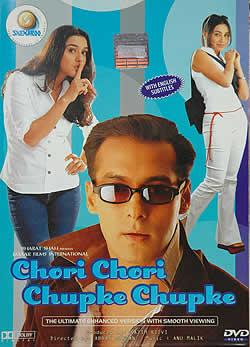 Chori Chori Chupke Chupkeの写真