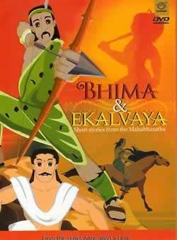Bhima and Ekalvaya - Short stories from the Mahabharathaの写真