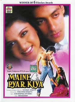 Maine Pyar Kiya(DVD-513)