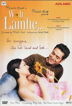Woh Lamhe (PAL形式対応)の写真