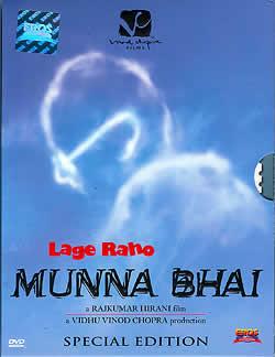 Lage Raho Munna Bhaiの写真
