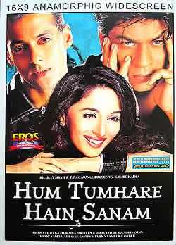 Hum Tumhare Hain Sanam[EROS社製]の写真