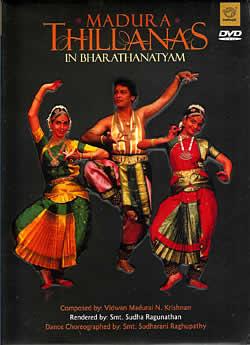 MADURA THILLANAS IN BHARATHANATYAM Vol. 1 [DVD]の写真
