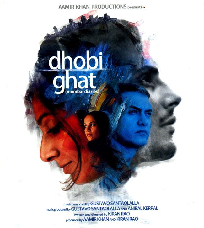 【オマケCD付き!】LAGAAN [DVD]  5 - なんとオマケでこちらの、アーミル・カーン主演Dhobi GhatのサントラCD付きです!