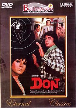 DON [DVD]の写真