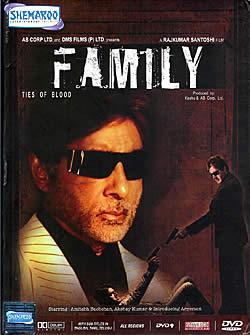 Family [DVD] (ティラキタ字幕非対応)の写真