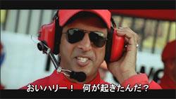 TA RA RUM PUM【ティラキタ日本語字幕】[DVD] 2 -