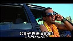 FOOL N FINAL【ティラキタ日本語字幕】 [1DVD] 2 -