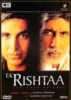 Ek Rishtaa(2 DVD Set)の写真