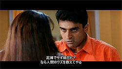 Ek Rishtaa(2 DVD Set) 3 -