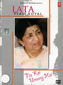 LATA PYASI KOYAL [DVD]の写真1