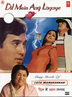 Dil Mein Aag Lagaye [DVD]の写真1