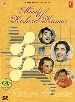 Moods of Kishore Kumar [DVD]の写真1