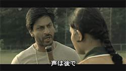 CHAK DE! INDIA【ティラキタ日本語字幕】[DVD] -