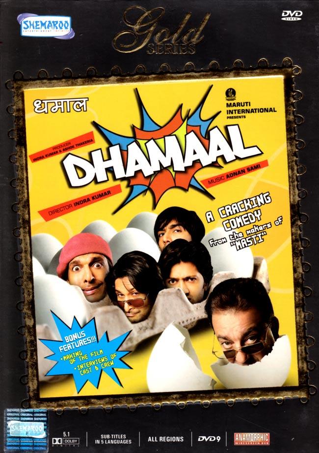 Dhamaal [1DVD]の写真1