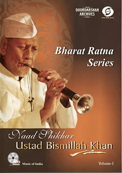 Doordarshan Archives - Ustad Bismillah Khan Vol. 1 (PAL) [1DVD](DVD-635)