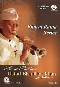 Doordarshan Archives - Ustad Bismillah Khan Vol. 2 (PAL) [1DVD](DVD-636)