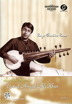 Doordarshan Archives - Ustad Amjad Ali Khan Vol. 1 [1DVD](DVD-637)