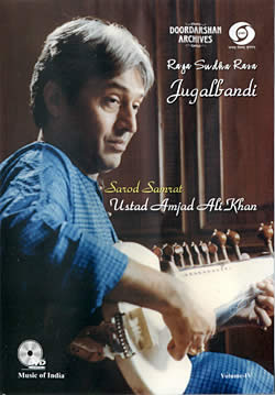 Doordarshan Archives - Ustad Amjad Ali Khan Vol. 4 [1DVD](DVD-640)