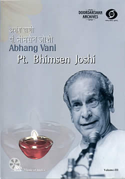 Doordarshan Archives - Pt. Bhimsen Joshi (PAL) [1DVD](DVD-643)