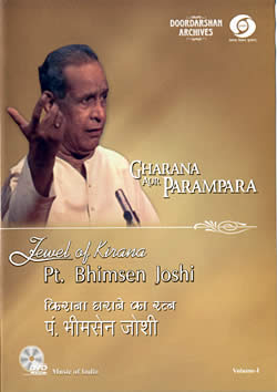 Doordarshan Archives - Pt. Bhimsen Joshi (PAL) [1DVD](DVD-644)