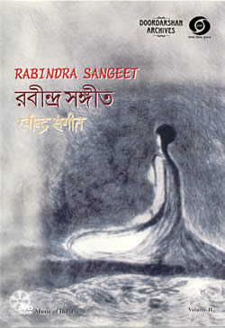 Doordarshan Archives - Rabindra Sangeet Vol. 2 [1DVD](DVD-646)