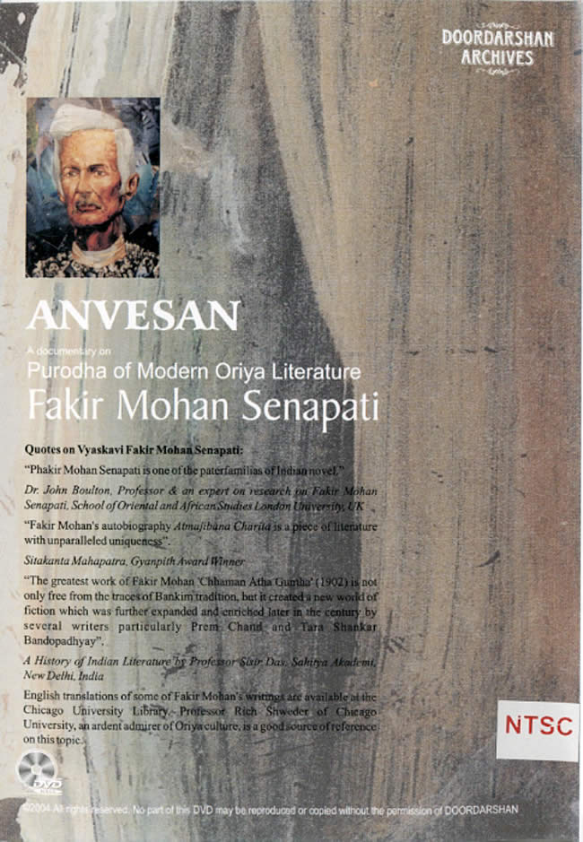 Doordarshan Archives - Fakir Mohan Senapati [1DVD]の写真1